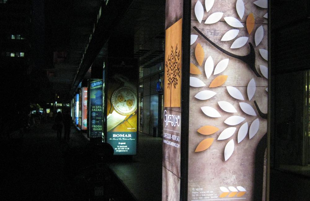 Prosvetljeni tekstilni boks